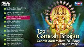Top Ganesh Bhajan   Ganesh Mantra - Ganesh Aarti    Ganesh Jyanti Special Songs  