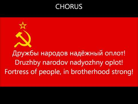 Soviet Union National Anthem