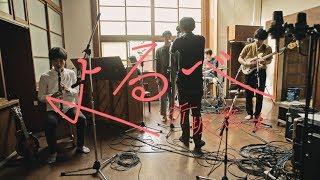 折坂悠太 - よるべ live recording at 平櫛田中邸 / Yuta Orisaka - Yorube