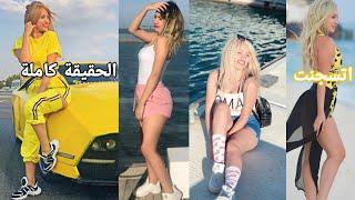 القبض علي مودة الادهم والسبب؟نهاية مودة الادهم! اسلام شريف - Islam Sherif