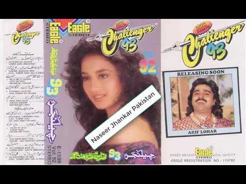 Download Satrangi Chudiyan   Gangs Ka Vachan ( Eagle Super Jhankar ) Movie Ganga Ka Vachan 1992