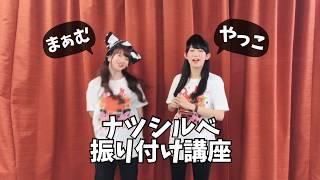 Q'ulle 1st Digital Single「ナツシルベ」 6/4(月)ドワンゴジェイピー(d...
