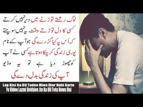 Dil todne wale sad love images quotes in hindi