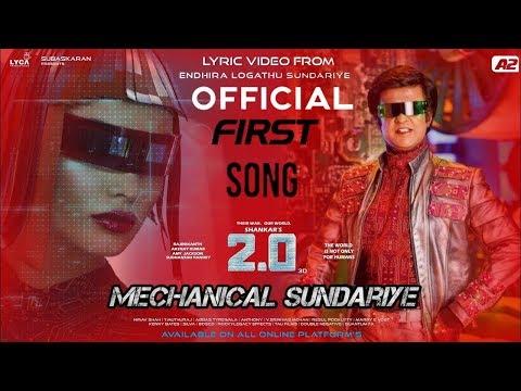 Mechanical Sundariye Official Video Song...