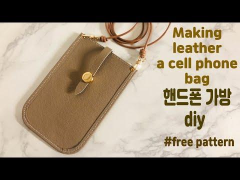 NO.26 가죽공예 미니 크로스 핸드폰 가방 만들기 /making leather a cell phone bag /가죽공예 패턴 공유 #stayHOME/ENG-SUB