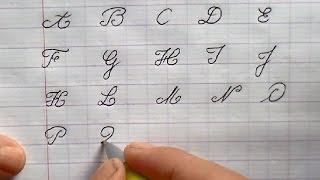Ecrire l'alphabet française : Majuscule en maternelle cp ce1 ce2