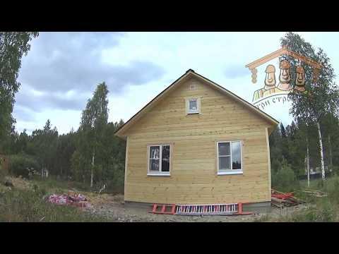 Одноэтажный каркасно-щитовой дом 6х8 метров от Три Строителя | Видео обзор