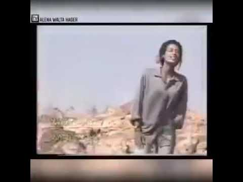 Eritrean old song helen meles ናቕፋ (nakfa)
