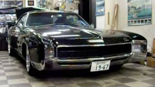 1967 Buick Riviera SOLD