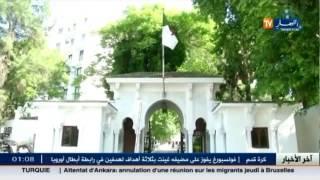 مصدر رسمي من الرئاسة : استقالة حكومة سلال 4 غير واردة