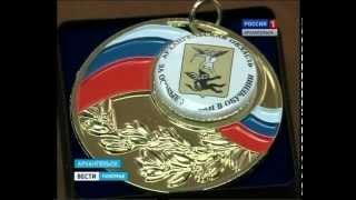 Медали за особые успехи в учёбе