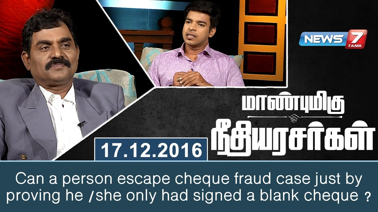 cheque forgery cases india