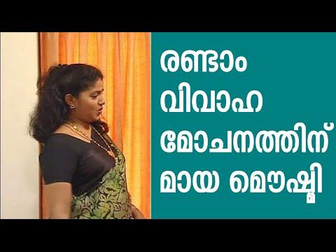 Cine-serial actress Mayamoushmi seeks second divorce