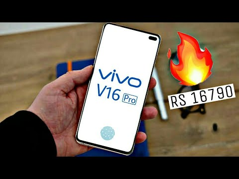 Vivo V16 Pro 🔥🔥 Official Launch Date | First look | Specification | Price  | When it unboxing | pro