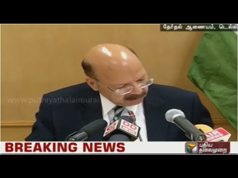 Chief Election Commissioner Nasim Zaidi announcing the assembly election dates in Delhi