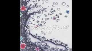 EVE~newgeneration~ED 白土麗URL http://shirato-rei.whitesnow.jp/