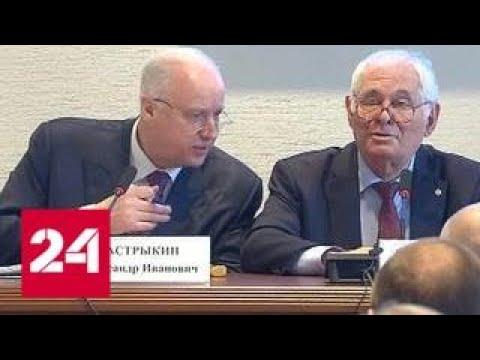 СКР и Минздрав подпишут соглашение о более тесном сотрудничестве - Россия 24