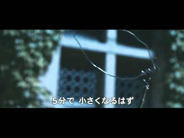 映画『メランコリア』予告編