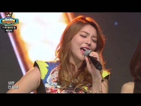 Ailee - U&I, 에일리 - 유앤아이, Show Champion 20140319