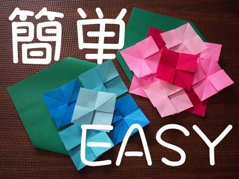 クリスマス 折り紙 あじさい 折り紙 : doovi.com