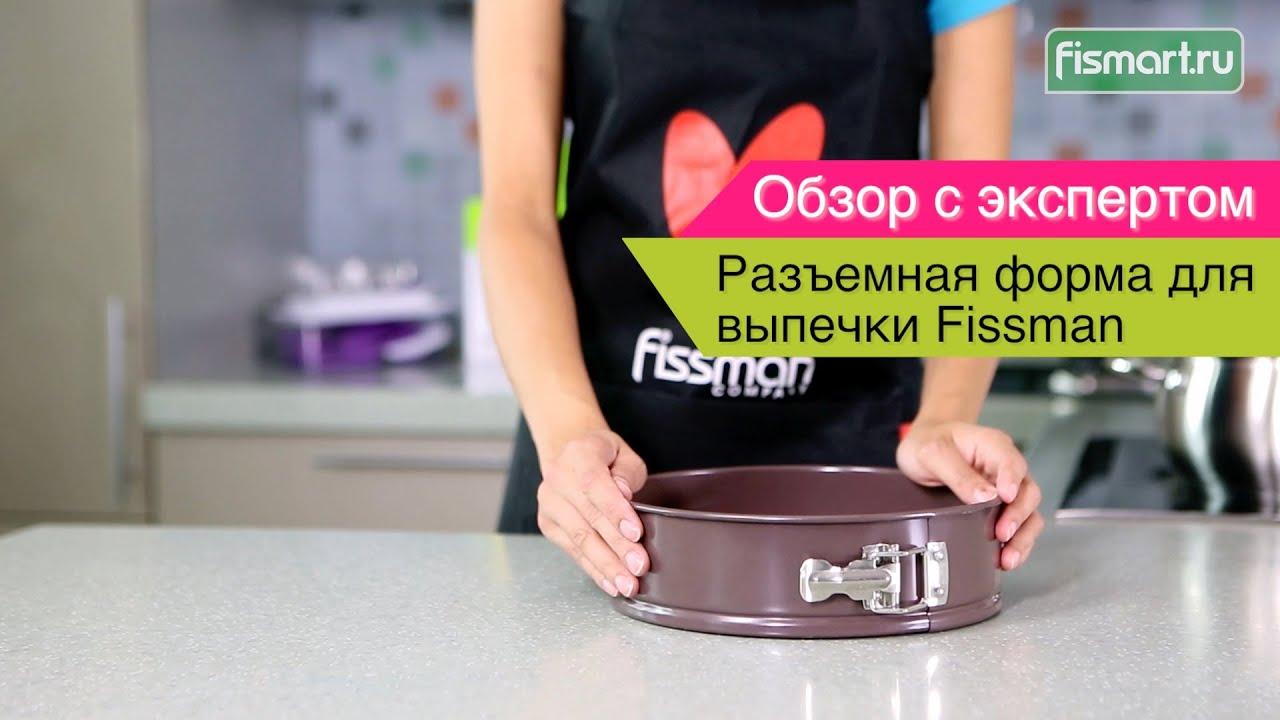 Столовая посуда со скидкой до 90% в интернет-магазине модных распродаж. Bekker. Столовые приборы, 72 пр. 3 150 руб. Tomorrow's kitchen.