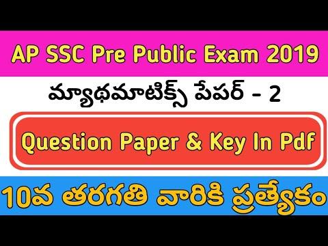 10th Pre Final Mathematics Paper-2 Key of Evaluation/Pre Public Key Of Evaluation with Question Pape