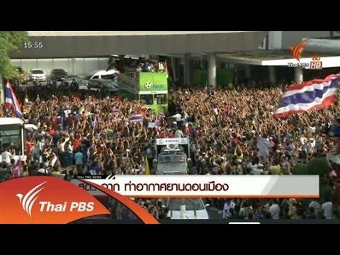 """นักฟุตบอลทีมชาติไทยถึงไทยแล้ว เตรียมถวายถ้วยแชมป์ให้ """"ในหลวง"""" พรุ่งนี้ (22 ธ.ค.)"""
