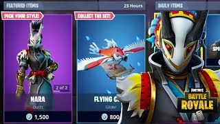 NOUVEAU TARO - NARA SKINS - FLYING CARP GILDER - GATEKEPPER PICKAXE (Fortnite Battle Royale)