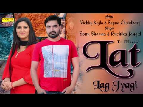 Vickky Kajla Hit Haryanvi New DJ Dance Video Song 2017