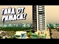 Cities Skylines Здание заброшено Как решить проблему Гайд от Римаса 38 mp3