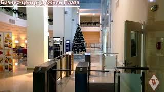 Смотреть видео WIKIMETRIA  Бизнес-центр: Дежнев Плаза   АРЕНДА ОФИСА В МОСКВЕ онлайн