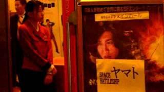 SPACE BATTLESHIP YAMATO Sneak preview MBS 宇宙戦艦ヤマト