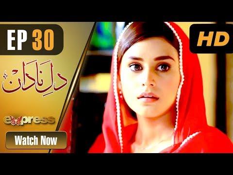 Dil E Nadaan - Episode 30 - Express Entertainment Dramas