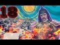Hearts Of Iron IV Millenium Dawn Modern Day за Казахстан 18 mp3