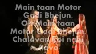 Thaal Sajai Dola-Karaoke & Lyrics-Rajasthani Folk Song