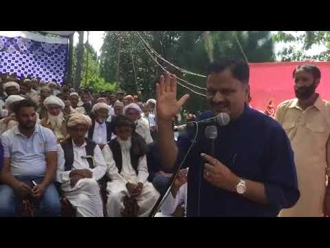 Javed A Rana, MLA Mendhar