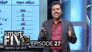 Smart Five - (2020-11-01) | ITN Thumbnail