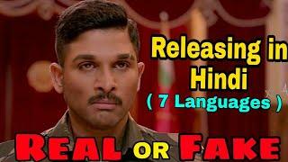 Naa peru surya releasing in Hindi Dubbed | Hindi dubbing rights sold