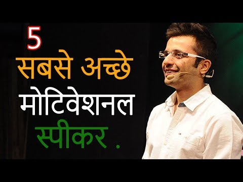 Top 5 Motivational Speakers Of India