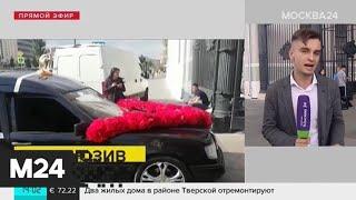 Собчак и Богомолов проведут в день свадьбы торжество в Музее Москвы - Москва 24