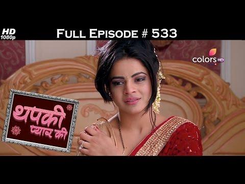 Thapki Pyar Ki - 29th December 2016 - थपकी प्यार की - Full Episode HD