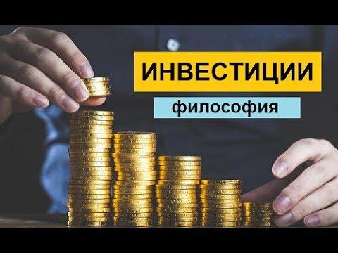 Успешный инвестор. Как инвестировать в предкризисный период?