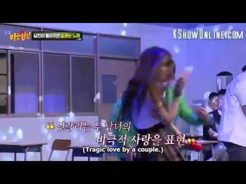 Heechul singing wheesung song