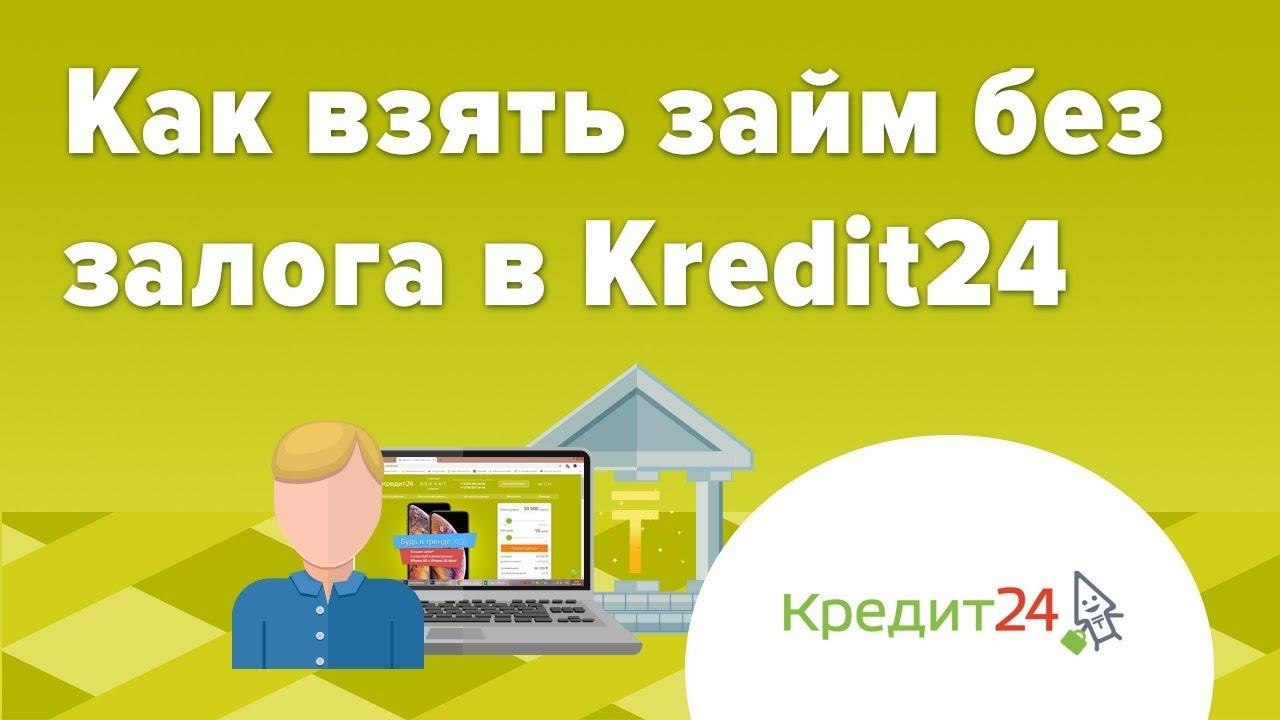 Открытие банк личный кабинет войти в личный кабинет онлайн