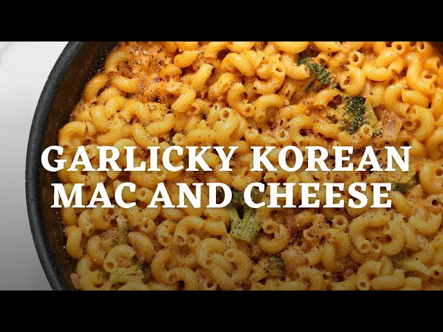 GARLICKY KOREAN MAC AND CHEESE | Vegan Richa Recipes