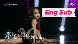 [JTBC] 미라클 코리아 2회 명장면 - 7살 소녀 …