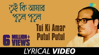 Tui Ki Amar Putul Putul with lyrics | Manna Dey | Pulak Banerjee