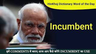 Incumbent Meaning in Hindi - HinKhoj Dictionary