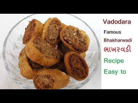 ભાખરવડી વડોદરા ની પ્રખ્યાત  Bhakhrwadi recipe its very easy to make  by gujarati kitchen