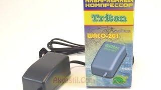 видео компрессор для аэрации воды